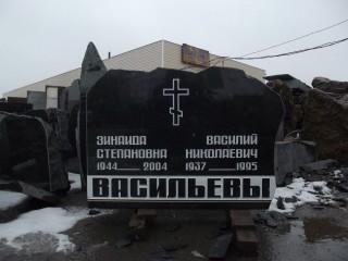 Изготовление памятников (2010 год)
