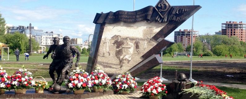 Изготовление памятника футболистам блокадного Ленинграда