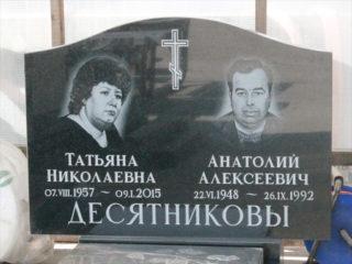 Фото - изготовление памятников из гранита в СПб